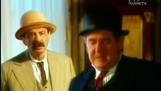 Городок - Чисто-чисто английское убийство (Кино)