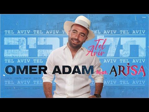 עומר אדם - תל אביב - שרים קריוקי - Omer Adam