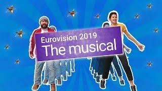 כאן | אירוויזיון 2019 - המחזמר | Eurovision  2019 - The musical