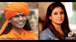 Repeat youtube video An invite to Nayanthara from the Nithyananda Ashram | Hot Tamil Cinema News