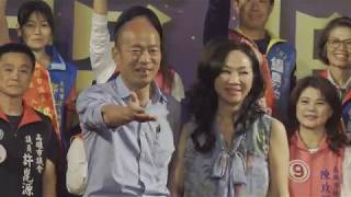 【無限HD】韓國瑜老婆李佳芬流淚致詞(4K HDR)@韓國瑜夢時代選前之夜