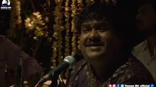 Zindagi main to sabhi pyar kia karte hai | Osman Mir | Ghazal