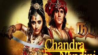 Chandra Nandini lalala Instrumental