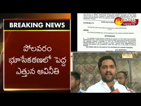 Anantapur People Face to Face | No entry for CBI into AP - Watch Exclusive