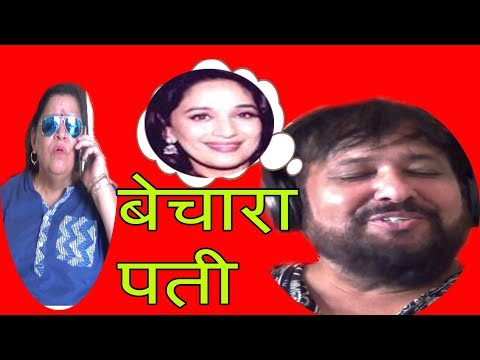 innosent pati v/s shakki wife || best husband wife funny video by hungry spirits