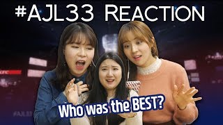 Korean Girls React to #AJL33|Blimey pick 'Blimey's Best Stage'