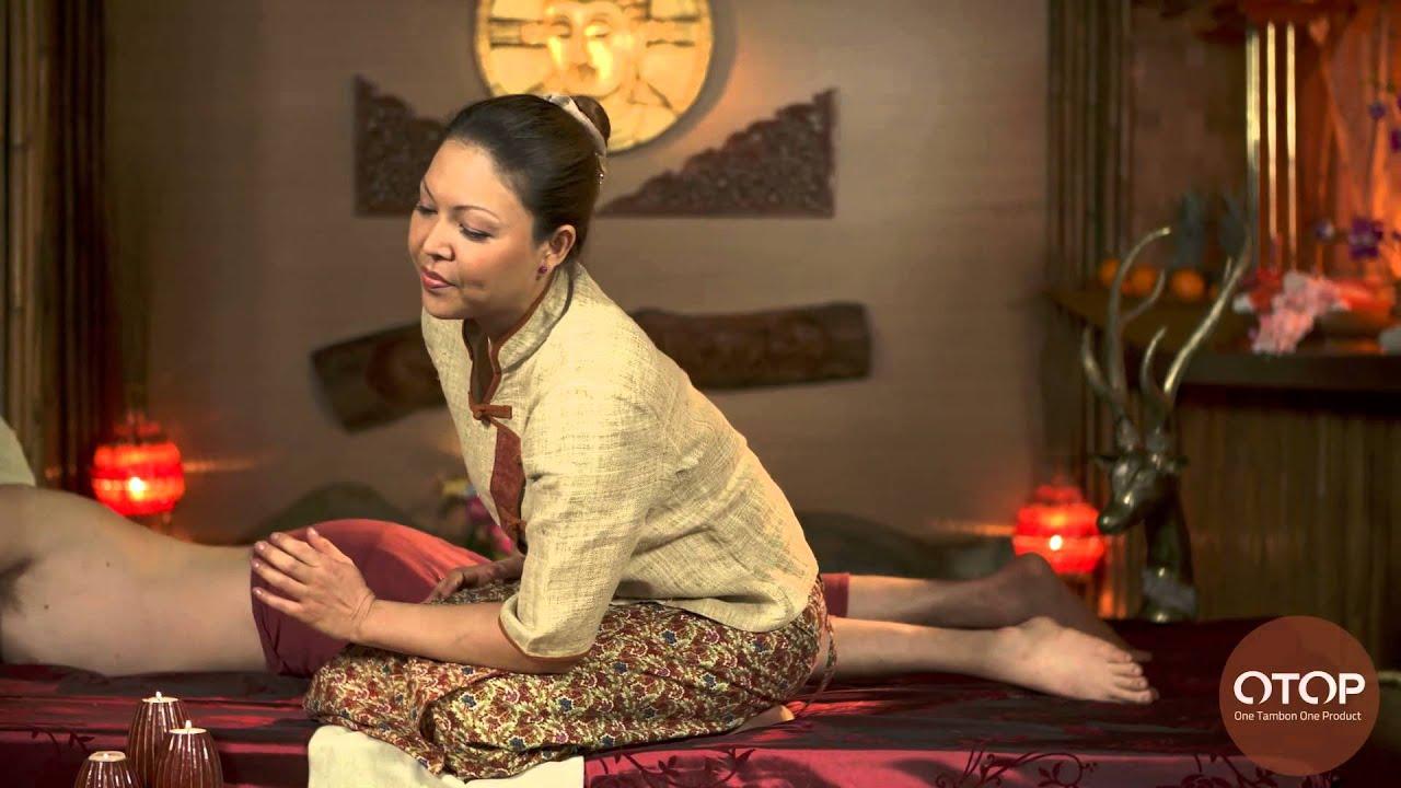 Thai Massage Tutorials Rücken selbst massieren