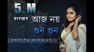 Aj Noy Gun Gun Gunjan preme    Cover by Arpita BIswas   Lata Mangeshkar   Sm studio