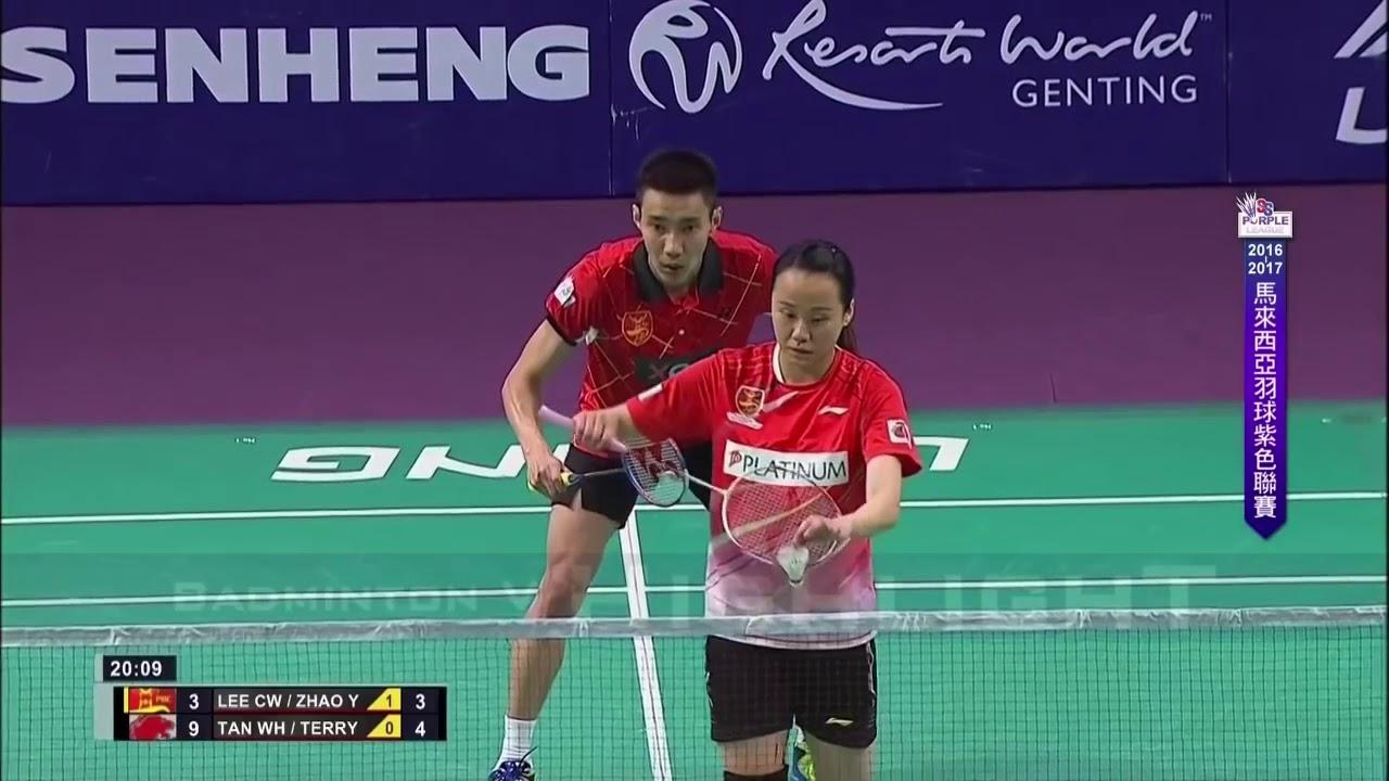 Lee Chong Wei Zhao Yunlei vs Tan Wei Han Terry Hee Yong Kai
