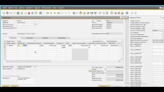 Урок 9. SAP Buisness one: Разбивка строк в заказе