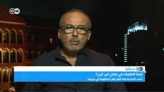 بيار أبي صعب: النظام الطائفي هو المسؤول عن الأزمة اللبنانية