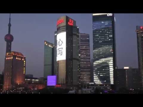 CHINA - Shanghai - Huangpu river cruise