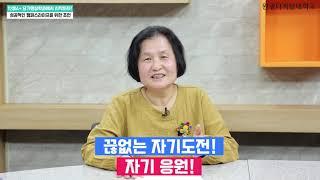 원광디지털대학교 요가명상학과 학과소개
