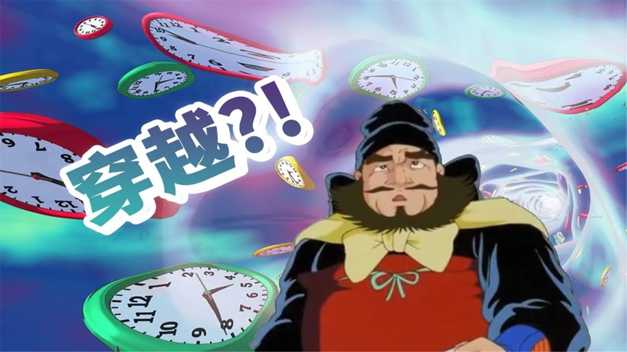 搞笑动画配音丨三国丨三国穿越时空丨搞笑丨动画丨2021丨动漫