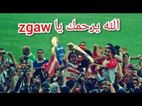 Club Africain championnat de tunisie 2008