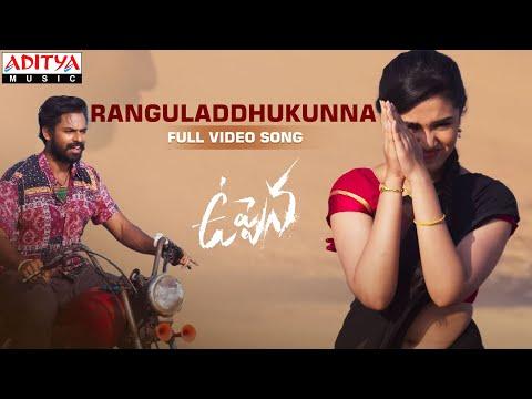 Ranguladdhukunna Lyrics | Yazin Nizar, Haripriya Mp3 Song Download