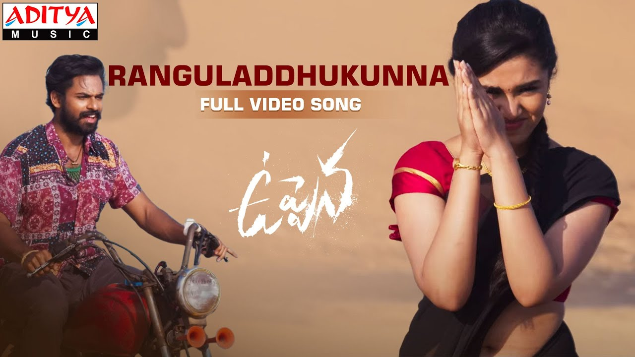 Download #Uppena - Ranguladdhukunna Full Video Song | Panja VaisshnavTej, Krithi Shetty|Vijay Sethupathi| DSP