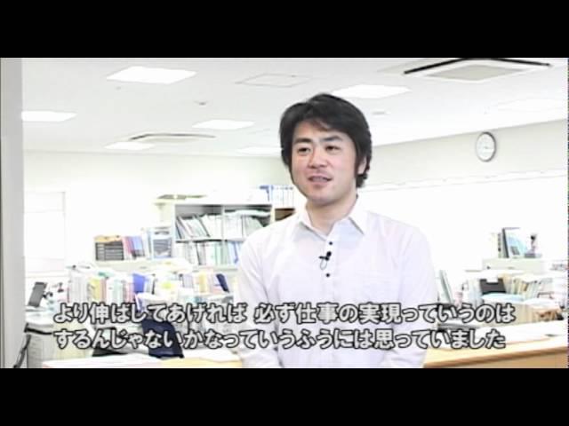 「一歩一歩、あせらず前向きに」 鈴木 智さん(35歳 統合失調症)