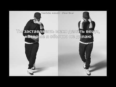 Eminem - Remind Me  (Intro)(Напоминаешь мне)(Русские субтитры / перевод / rus sub / рус суб)