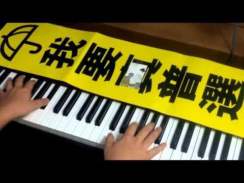 關淑怡 Shirley Kwan 林欣彤 Mag Lam - 星斗群 (女人俱樂部 Never Dance Alone 主題曲) [鋼琴 Piano - Klafmann]