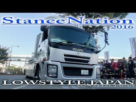 【搬入まとめ】2016 StanceNation – slammedcar lowcar camber 極低 鬼キャン 車高短  スタンスネーション 段差