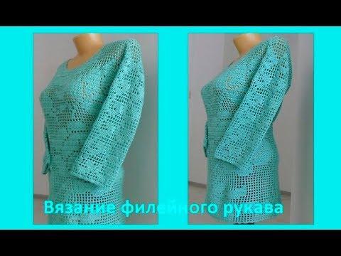 Филейный рукав, секреты,вязание крючком,crochet Secrets ( В № 143)