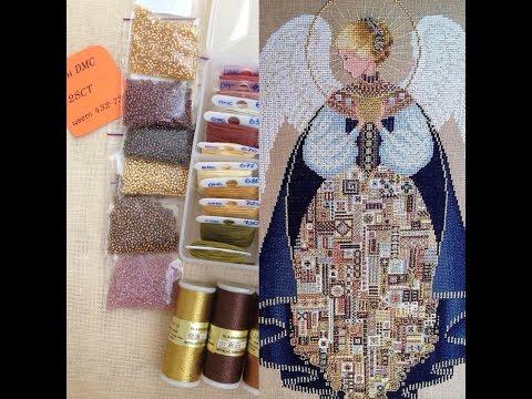 Готовая работа Ангел любви от Lavender \u0026 Lace