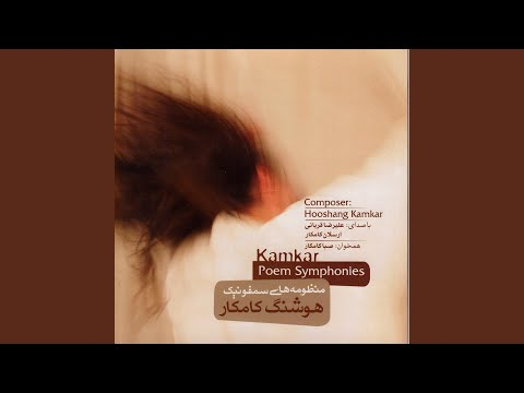 Kurdish Poem Symphony: Kurdish Poem Symphony