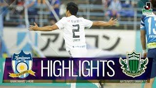 2018年8月11日(土)に行われた明治安田生命J2リーグ 第28節 讃岐vs松...