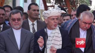 Peace Deal Will Be Finalized Soon: Ghani