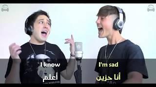 XXXTENTACION - SAD (cover) مترجمة عربي