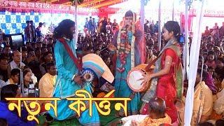 শুভ দাদার এই গানটা শুনলে প্রাণ জুড়িয়ে যাবে ও মন চলরে যাই মধুর বিন্দাবনে Shuvo Ray    Joy Durga