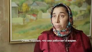 Елена Богдан – женщина, которая борется за права людей народности рома