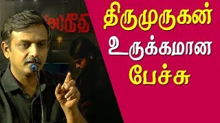 thirumurugan gandhi aneethi short film launch thirumurugan gandhi latest speech tamil news live