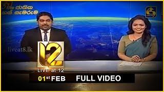 Live at 12 News –  2021.02.01 Thumbnail