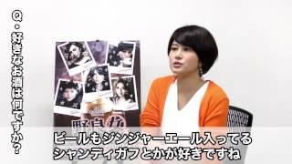 舞台「野良女」、公演まであと28日! 主演・佐津川愛美さんが毎日質問に...
