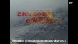 Soufrière Hills Volcano・Montserrat/SEP1995モンセラート島(スフリエールヒルズ火山) thumbnail