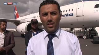 اليمنيون يواصلون العودة لبلادهم