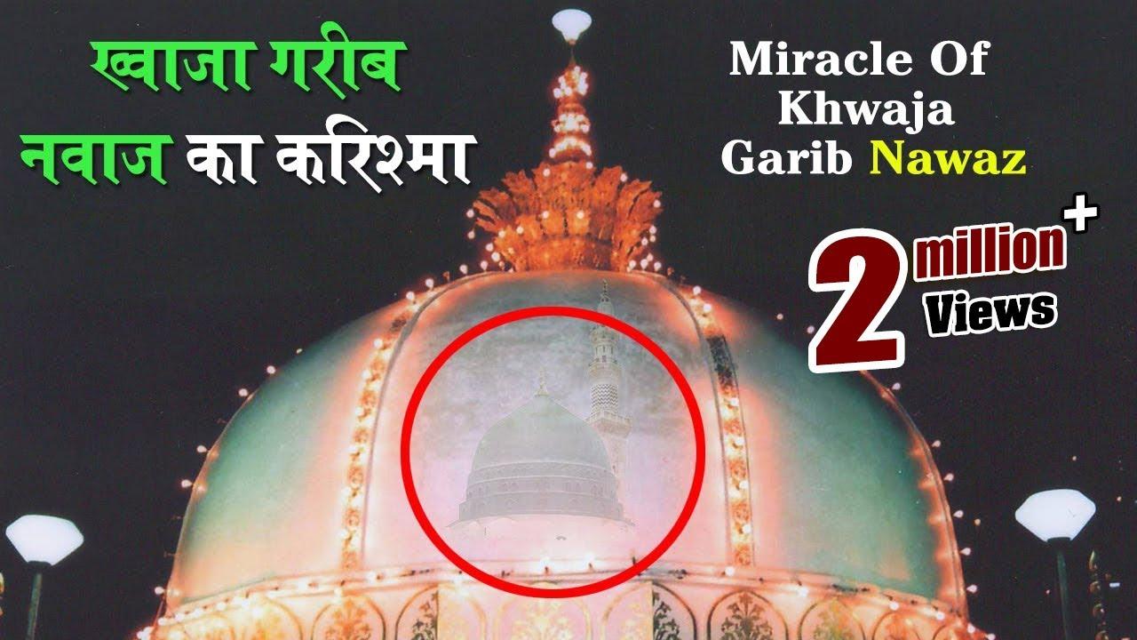 ajmer sharif ajmer sharif dargah miracle of khwaja garib nawaz thecheapjerseys Images