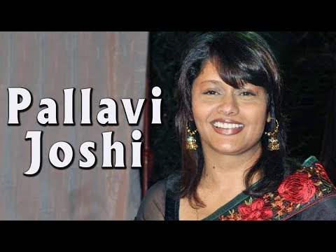 The Unforgettable Actress - Pallavi Joshi