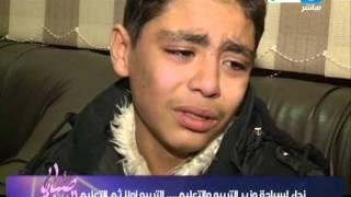 صبايا الخير| اللقاء مع الطالب الذى تسبب فى موت مدرسه #SabayaElKheer