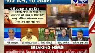 Tonight With Deepak Chaurasia: 100 Days 10 questions for Narendra Modi government