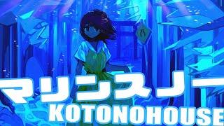 KOTONOHOUSE - マリンスノー (feat. RANASOL)