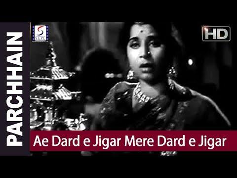 Ae Dard e Jigar Mere Dard e Jigar - Lata Mangeshkar - PARCHHAIN - V. Shantaram, Sandhya, Kamal