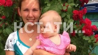 Медсестра, которая сожгла ягодицы новорожденному, оказалась на скамье подсудимых
