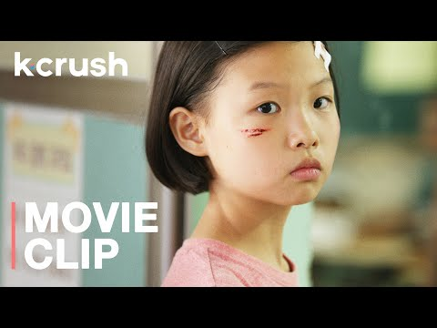 When Your Best Friend Turns Against You | Clip: The World Of Us | K-Crush