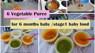 c4cooking veg puree babyfood