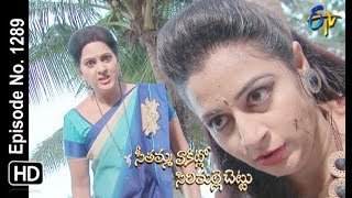 Seethamma Vakitlo Sirimalle Chettu | 18th October 2019  | Full Episode No 1289 | ETV Telugu