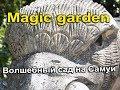 Magic Garden на Самуи - в джунгли с двумя детьми и скутером