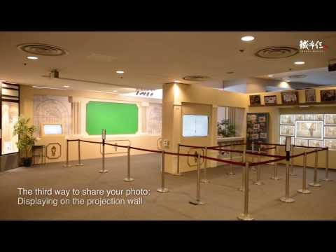 AR Photo Booth @ Hong Kong Museum of History